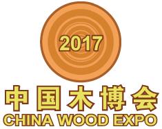 ChinaWoodExpo edizione 4 2017