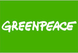 Greenpeace: una app contro disboscamento illegale